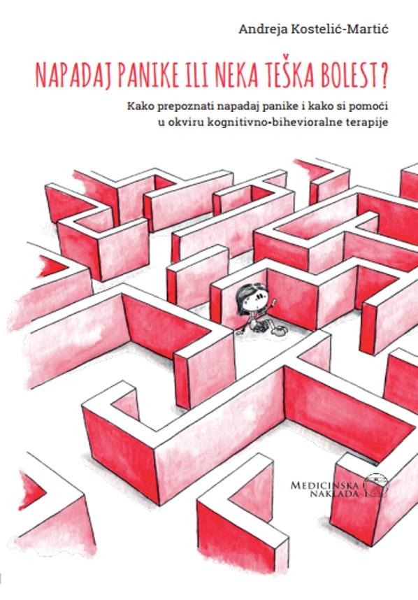Napadaj panike ili neka teska bolest_Andreja Kostelic Martic